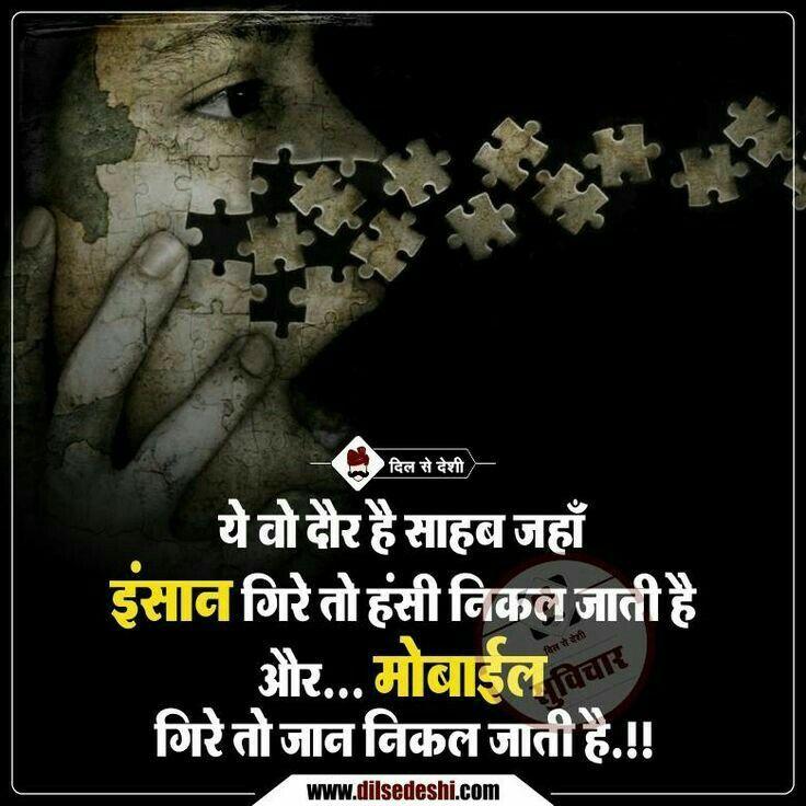, #BirthdayQuotesinhindi in 2020 | Funny quotes in hindi ...