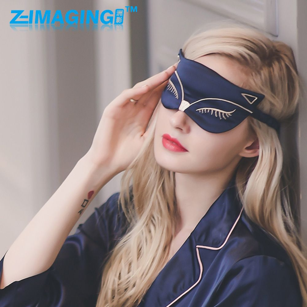 Hot Sale! Black MaskNatural Sleeping Eye  Mask  Sleep Rest Silk Mask Cover Eye Patch Soft Portable Blindfold Travel Eyepatch