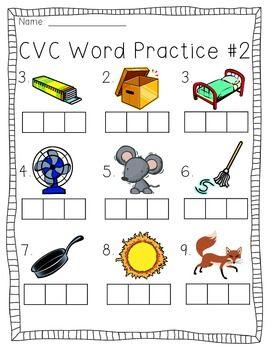 Cvc elkonin box freebie word work pinterest box pre school enjoy 4 free elkonin box worksheets to help your students practice cvc words pronofoot35fo Gallery