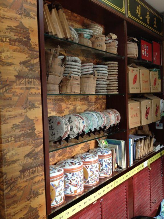 Photo of Beijing tea shop 1