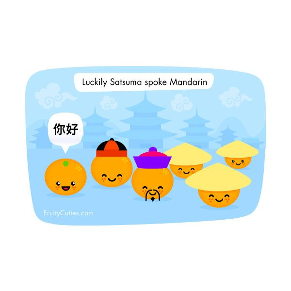 Satsuma joke cute comedy with kawaii fruit fruity - Fruity cuties jokes ...