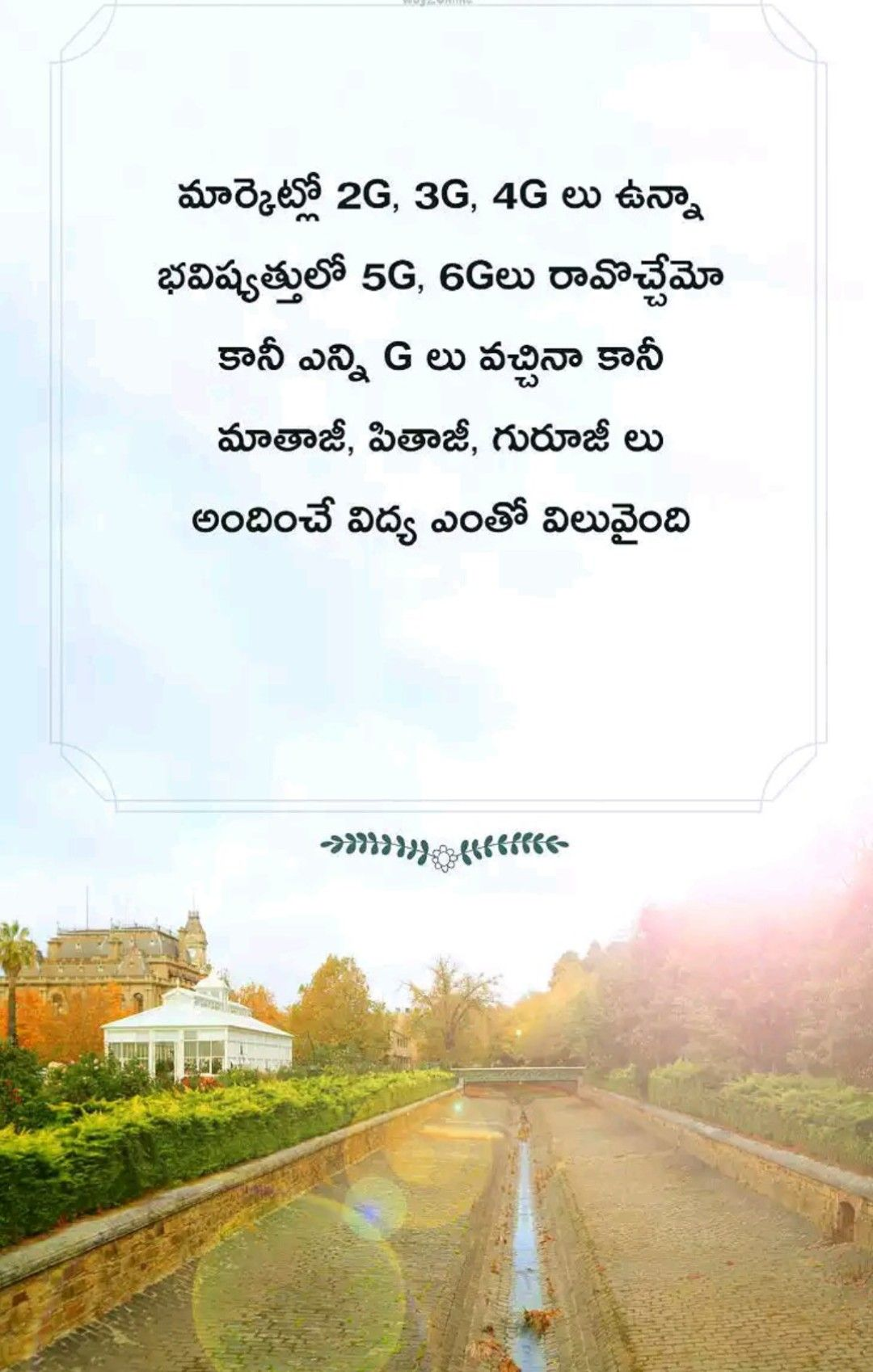 Pin By Sai On Qoutes Photo Quotes Best Quotes Learning Quotes