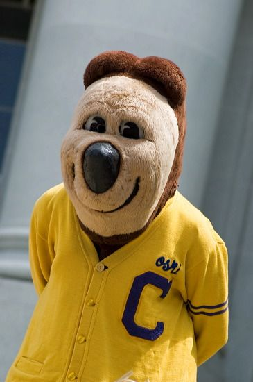 Nightmare Fuel (Gallery)/Page 2 | Cal bears football, California ...