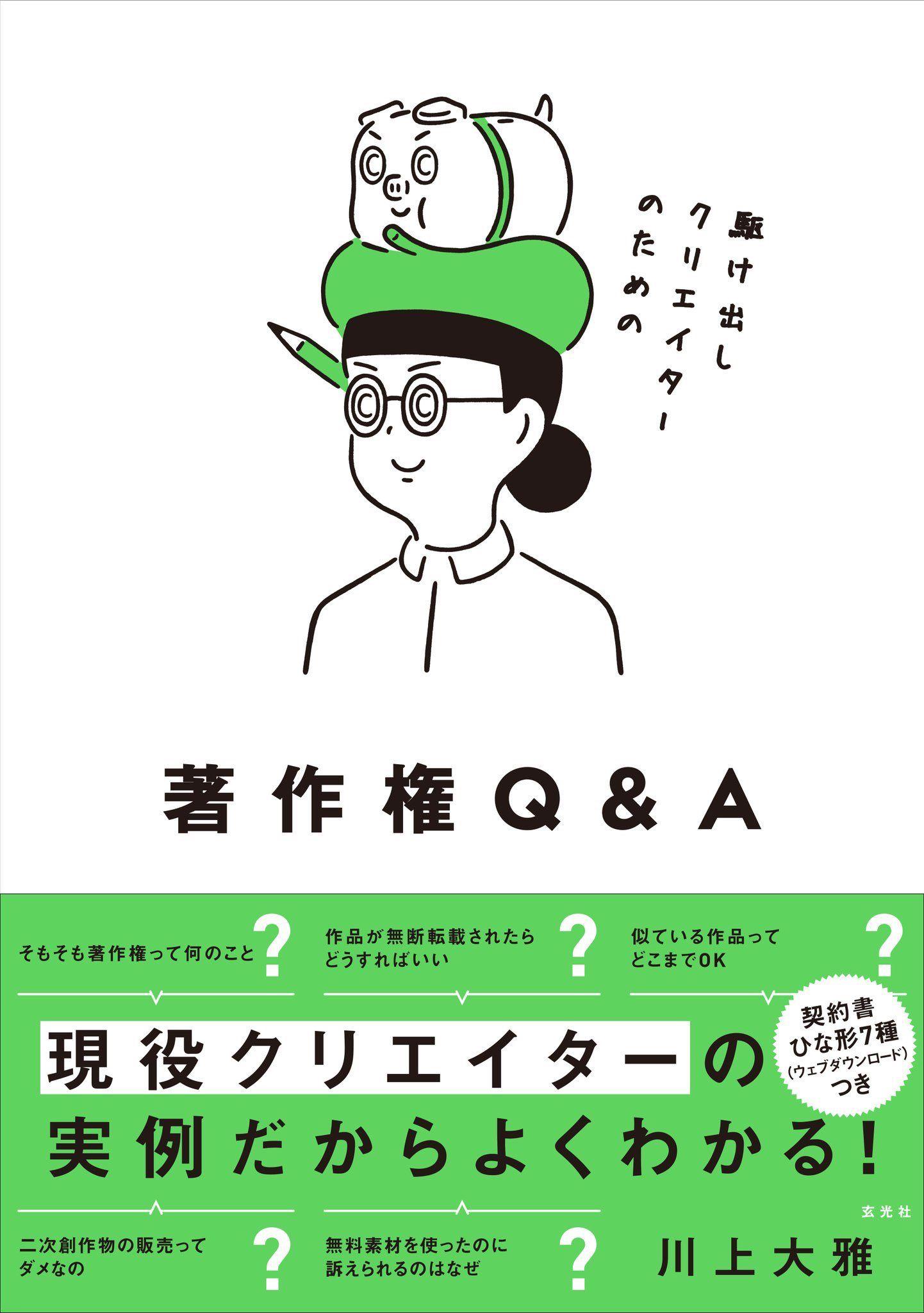 Binding おしゃれまとめの人気アイデア Pinterest Izumi Omatsu 駆け出し 転載 本