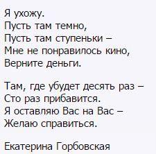 стихи картинки про жизнь