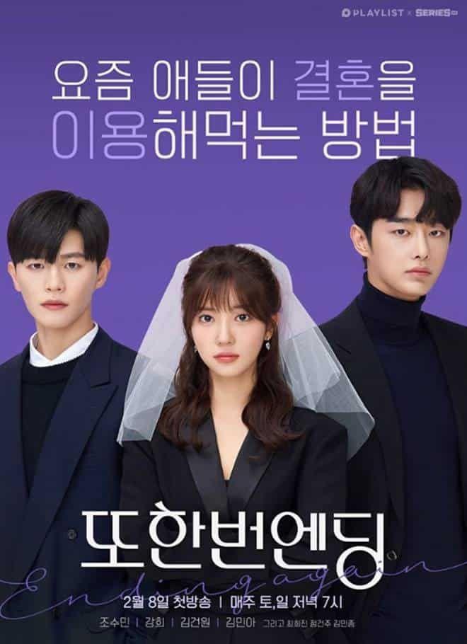 Sinopsis Drama Ending Again Adalah Seri Web Drama Ketiga Yang Diawali Dari Serial The Flower Ending 2018 Dan The Best Endin Korean Drama Drama Drama Korea