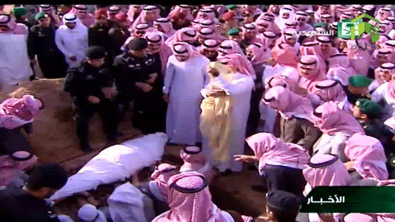 Burial Of Saudi King Abdullah Rahimahullah Pemakaman