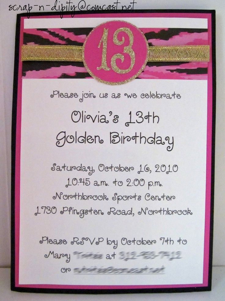 teenage girl party invitations