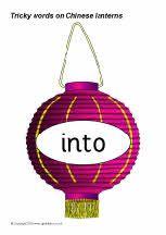 Tricky words on Chinese lanterns (SB3601) - SparkleBox