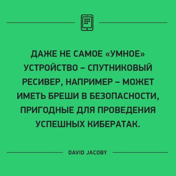#Цитаты #СилаЗащиты