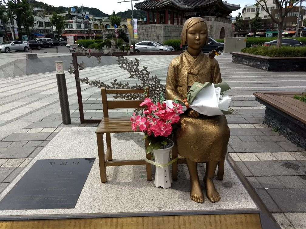 Memorial To The Comfort Women And Girls Jeonju South Korea