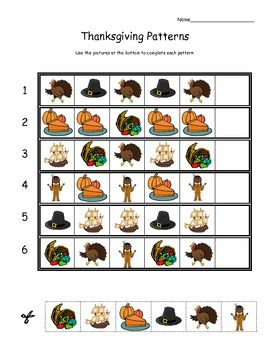 Thanksgiving Patterns - Cut & Paste | Kindergarten Fun! | Pinterest ...
