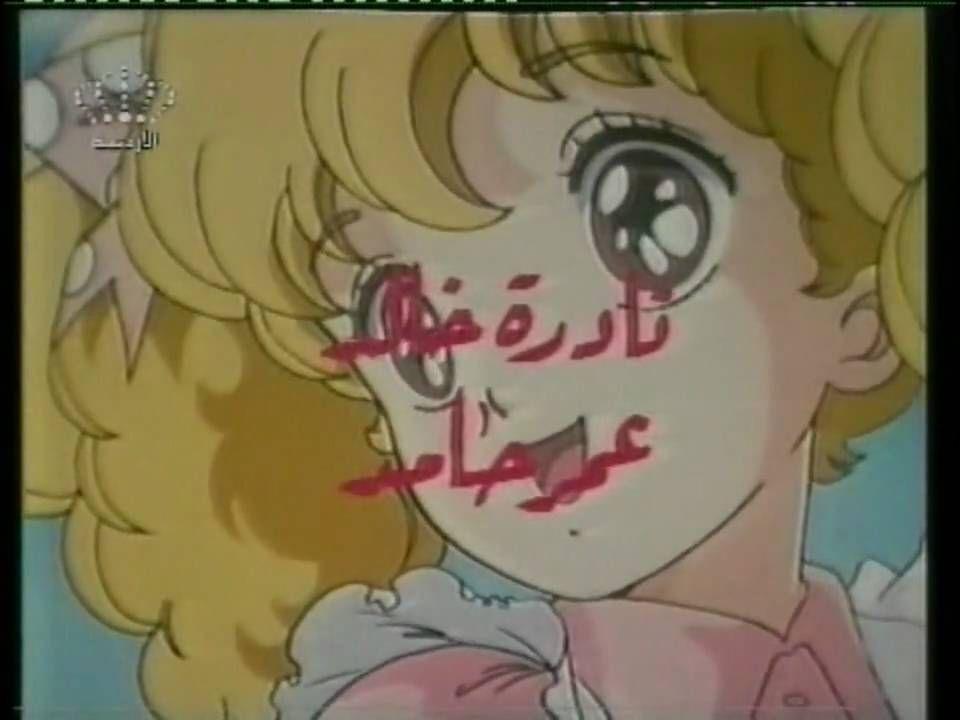 ليدي ليدي أغنية البداية Hd Childhood Cartoon My Childhood
