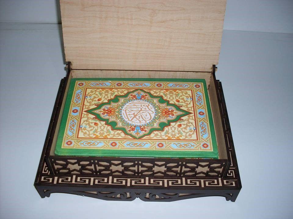 علبة مصحف خشبية شكل اسلامى مقاس 31 24 الوان حسب طلب العميل Decorative Boxes Decor Home Decor