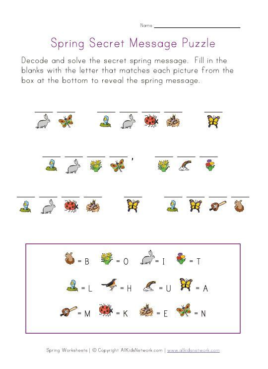 spring secret message puzzleDecoding Worksheets, Spring Decoding ...