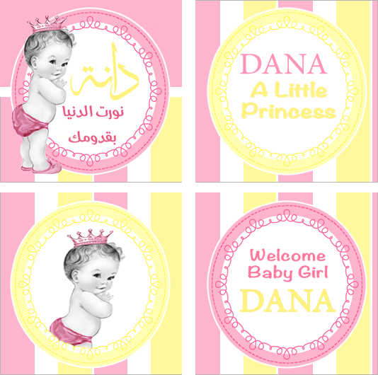 Resultado De Imagen Para Cute Baby Princess Clipart Welcome Baby Girls Babby Shower Baby Princess