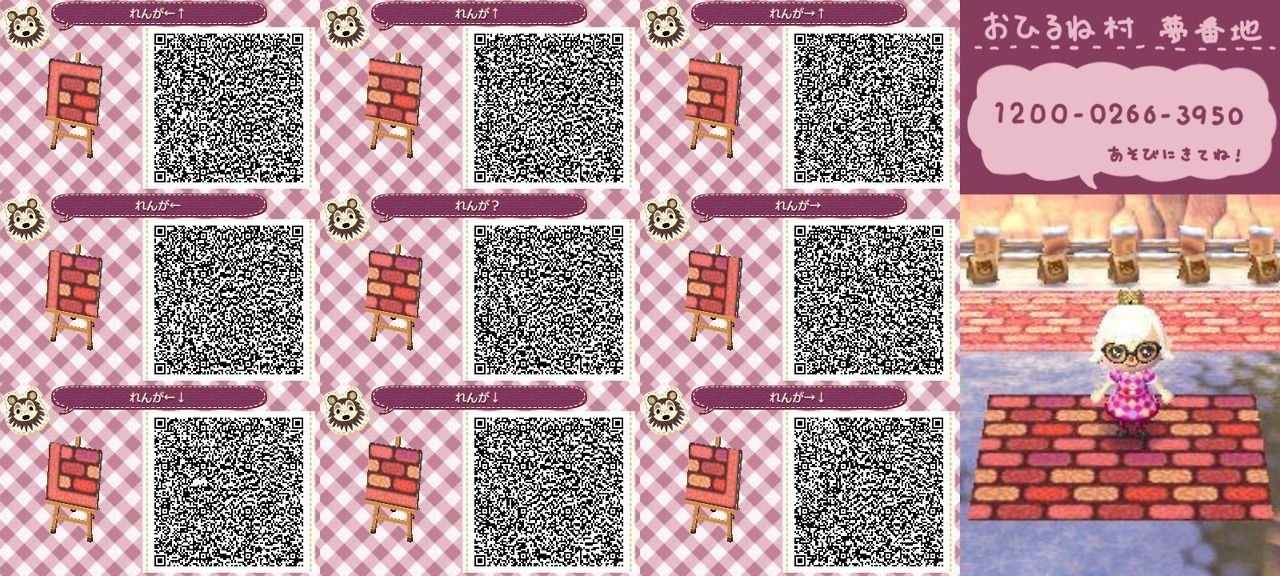 Pathway Qr Codes Qr Codes Animal Crossing Qr Codes Animals
