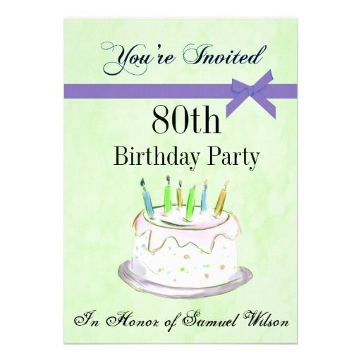 Awesome 80th Birthday Invitations Templates Download this - birthday invite templates free to download
