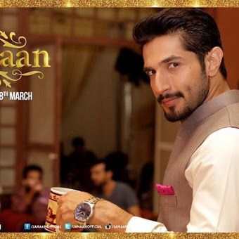 janaan upcoming pakistani movie 2016 | tubehack ...