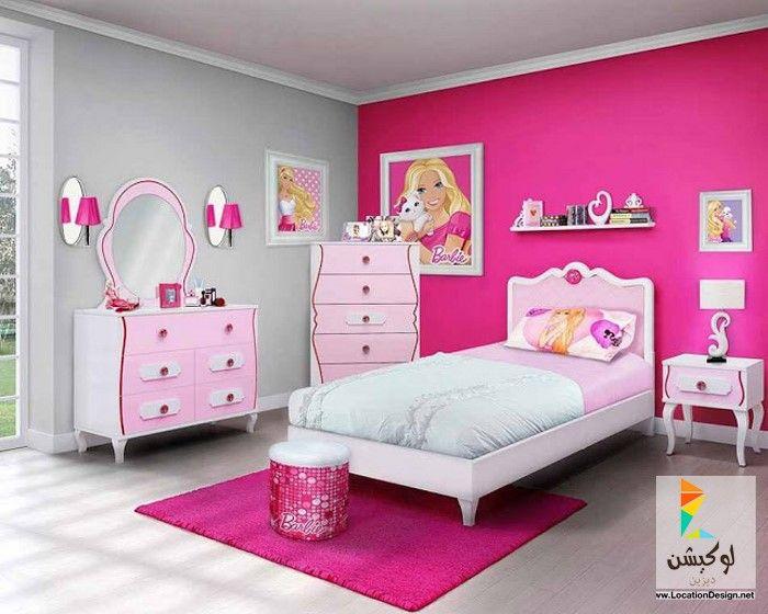 ألوان دهانات غرف نوم بنات كبار بتصميمات روعه لوكشين ديزين نت Barbie Room Barbie Bedroom Pink Bedroom For Girls