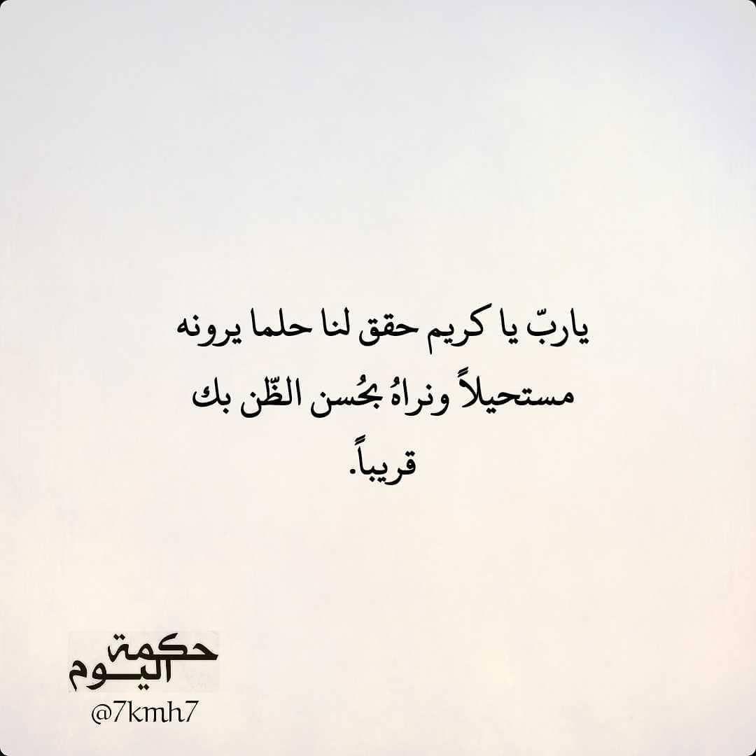صفحة نزار قباني كونوا بالقرب Nizaar Qabbani Nizaar Qabbani Nizaar Qabbani رمزيات بوح مشاعر حنين شوق خواطر قه Quotations Arabic Love Quotes Quotes