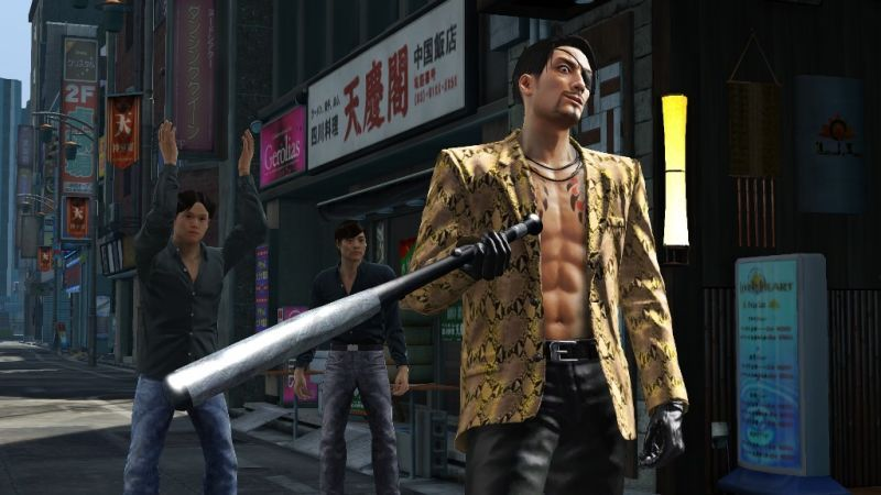 Learn about Next Yakuza Game Asks Famous Gangster To Chase A Roomba http://ift.tt/2rW8gmP on www.Service.fit - Specialised Service Consultants.