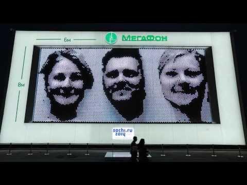 MegaFaces Pavillion in Sochi 2014 AXIS/Asif Khan/iart - YouTube