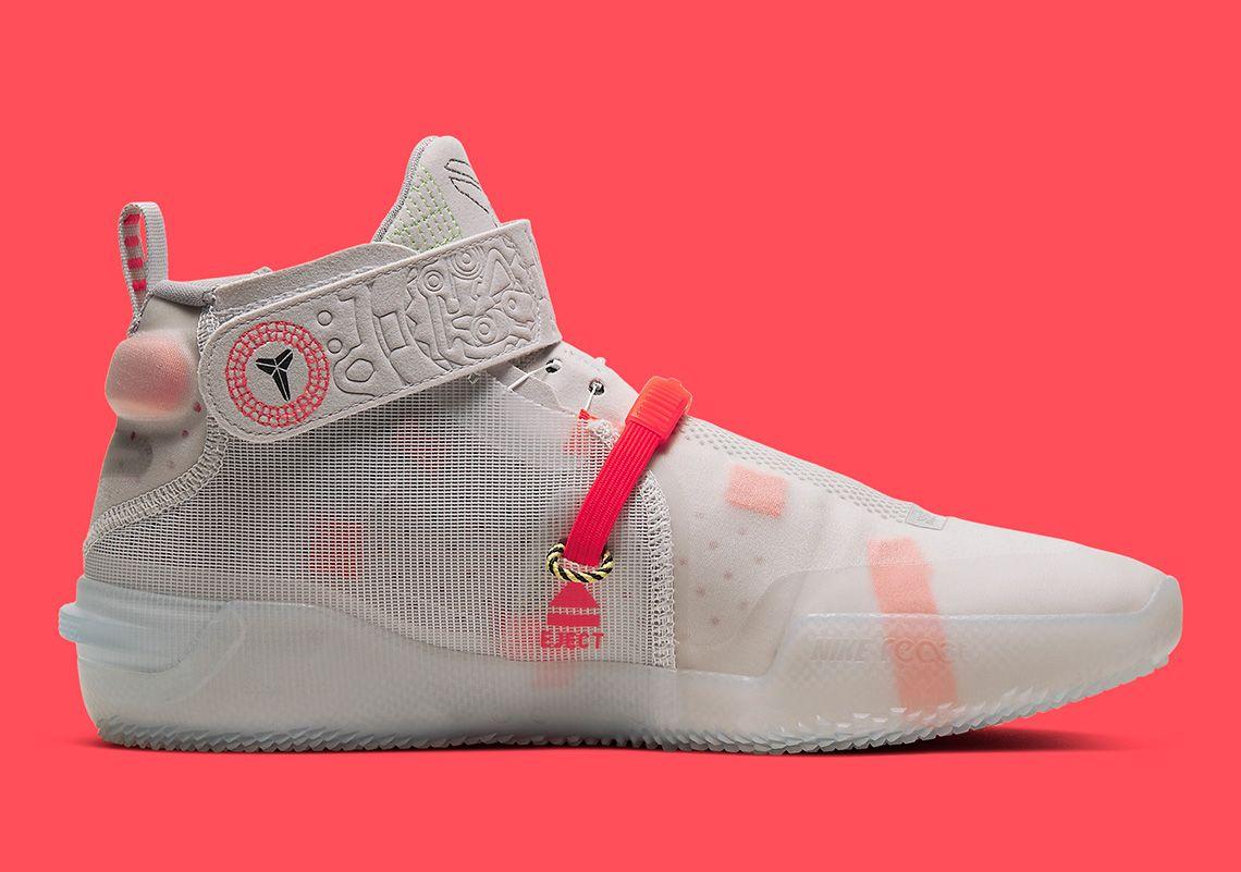 Nike Kobe Ad Nxt Fastfit Vast Grey Cd0458 001 Release Date