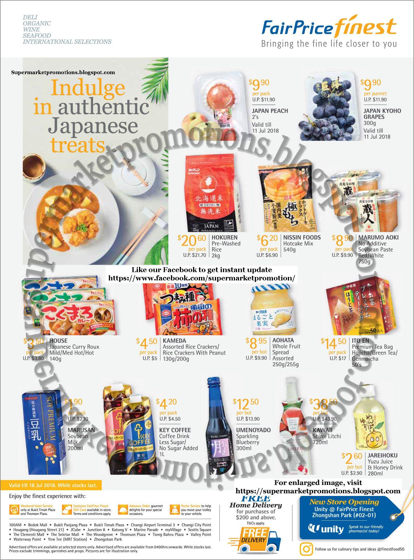 NTUC FairPrice, FairPrice supermarket promotion NTUC