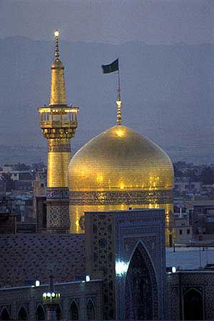 Mashad, Iran - Explore the World with Travel Nerd Nici, one Country at a Time. http://TravelNerdNici.com T.Tavakoli.V