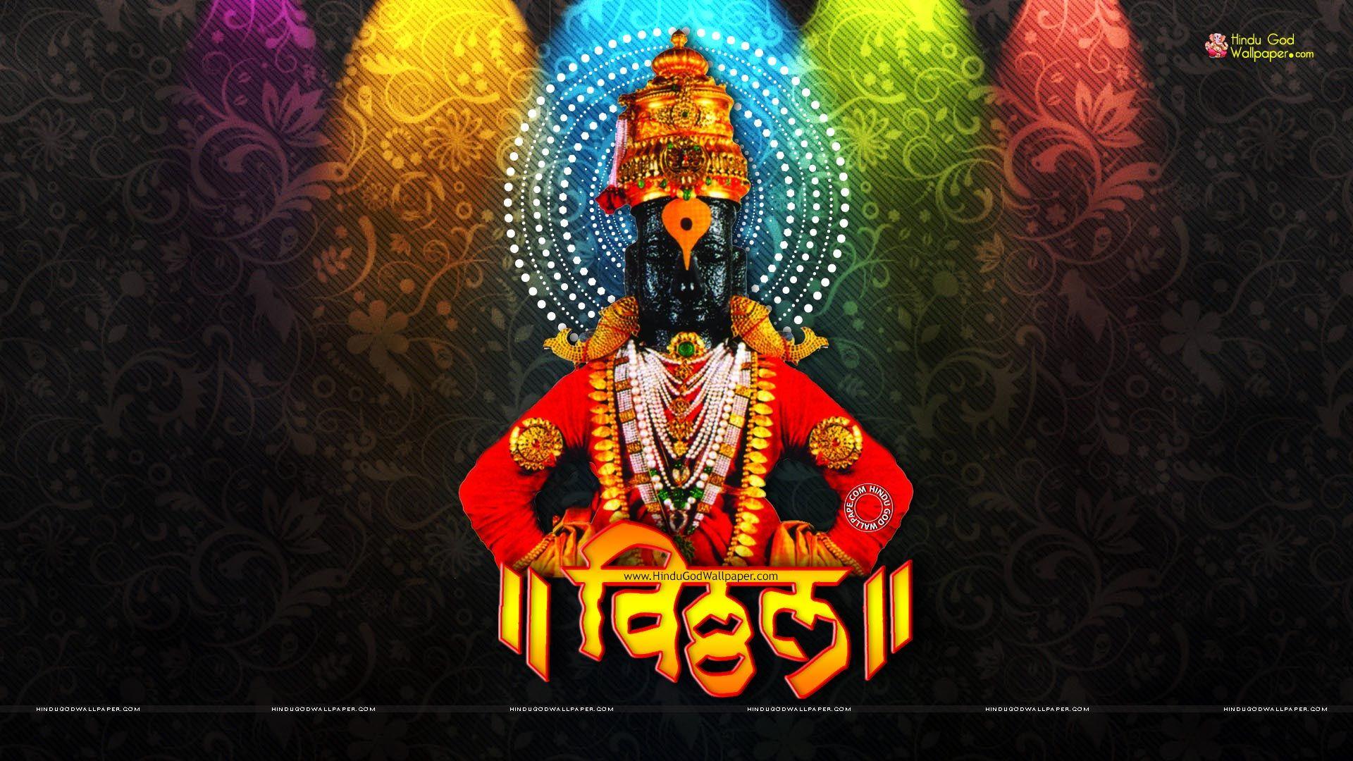 God Vitthal Hd Wallpaper Full Size 1080p Free Download Vitthal