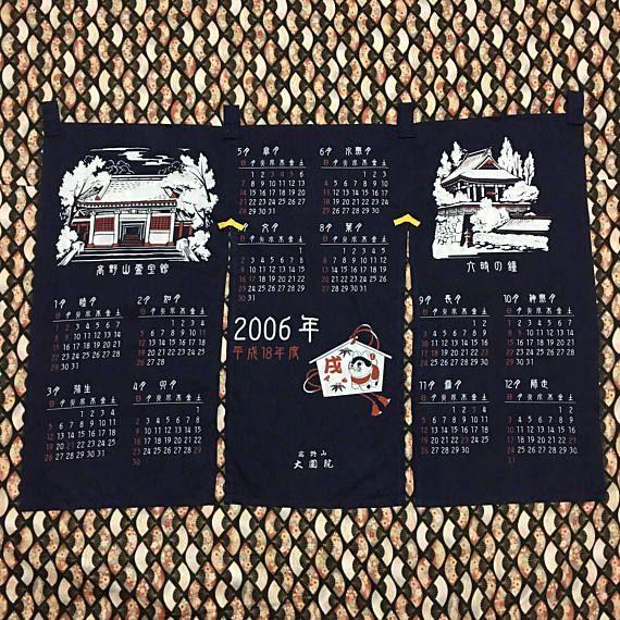 Vintage Japanese Calendar Noren Curtain, Door Noren Indigo