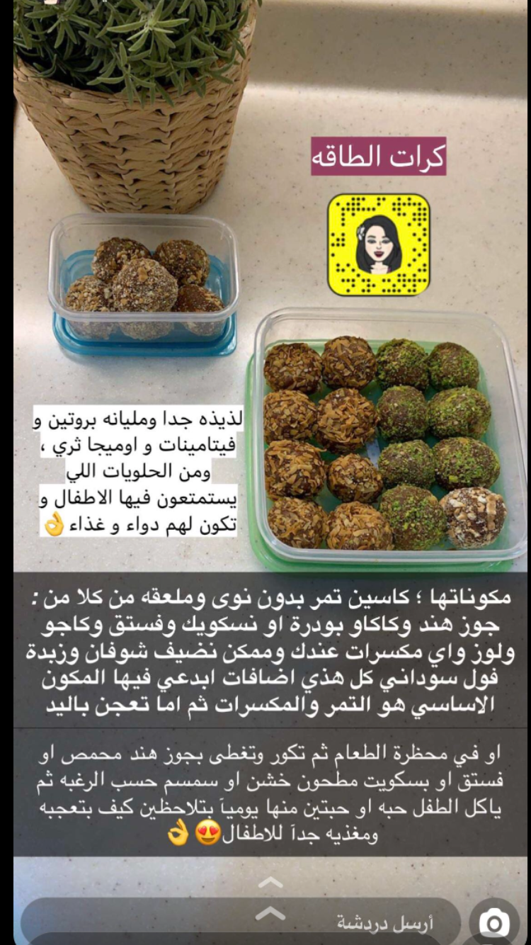 Pin By Mona El Roo7 On وصفات صحية Cookout Food Healthy Snacks Recipes Helthy Food