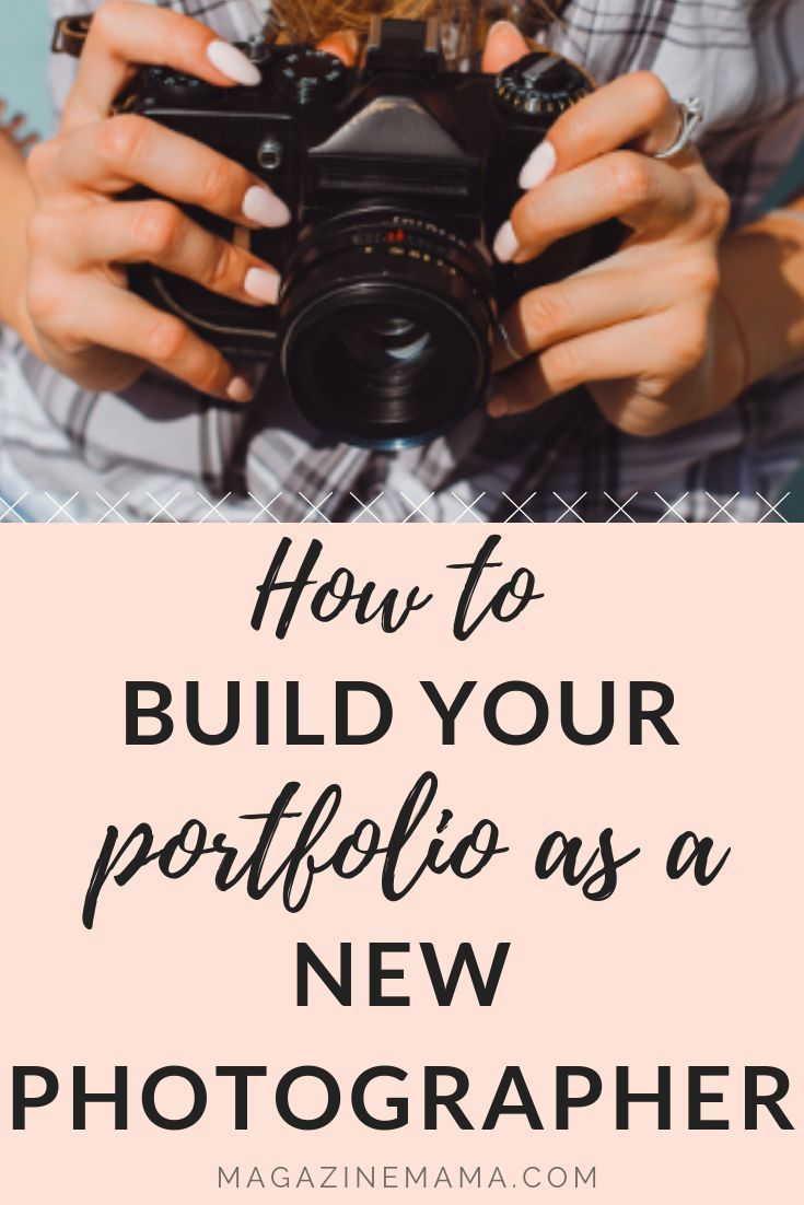 Here are some tips for how to build your portfolio when starting out as a new photographer! One hurdle that every new photographer faces is how to build a portfolio. You can't bring in new clients if you don't have photos to show them. #photography #photographybusiness #photographymarketing