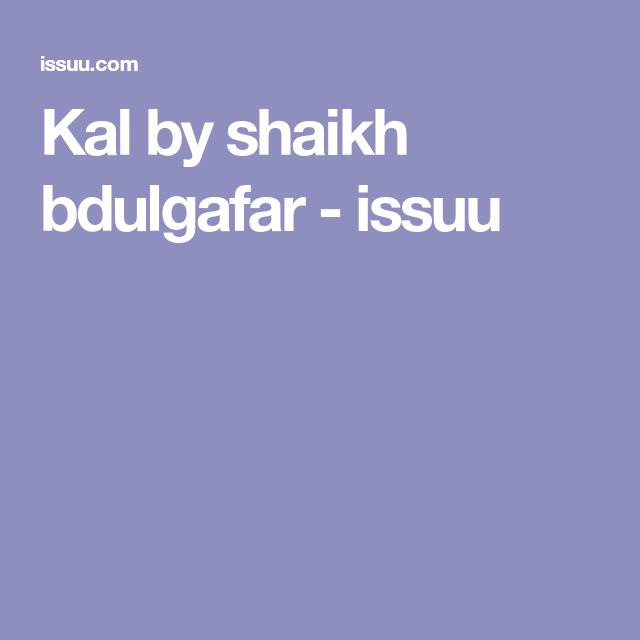 Kal by shaikh bdulgafar - issuu