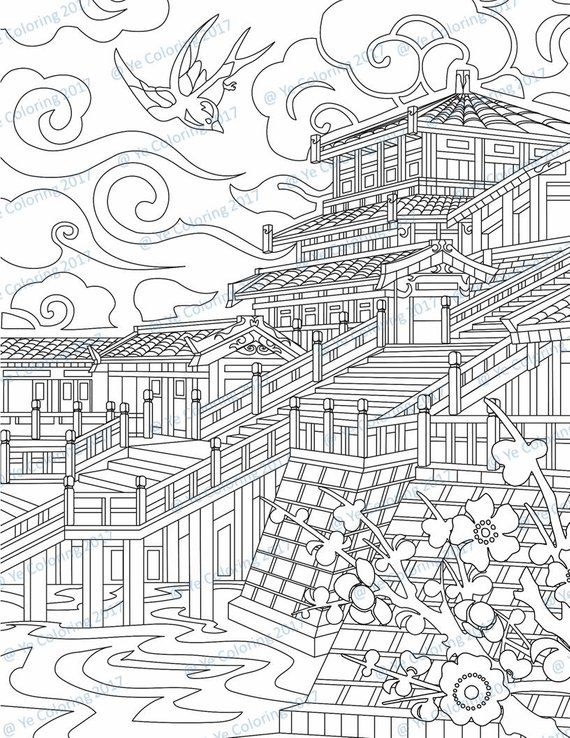 downloadable coloring pages Chinese Castle Downloadable Coloring Page | Products | Coloring  downloadable coloring pages