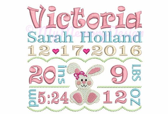 custom embroidery baby girl birth announcement embroidery baby embroidery email delivery 0 48 hour not instant downlaod