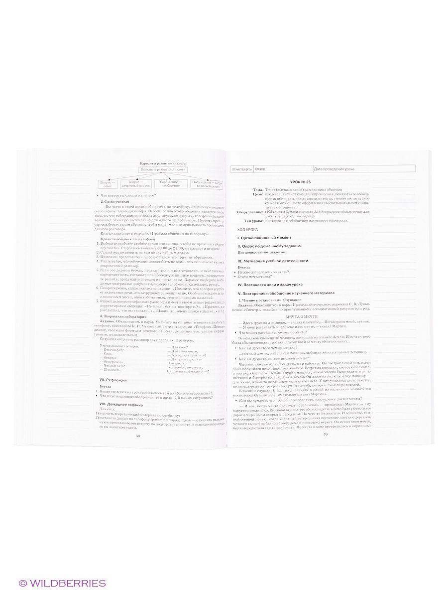 Ответы на практическую работу n8 по географии 6 класс