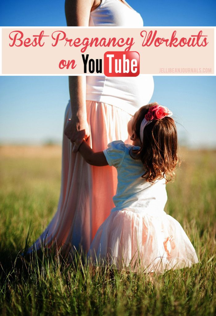 4656712a83800 Best prenatal workout videos for busy pregnant women on YouTube    Jellibeanjournals.com