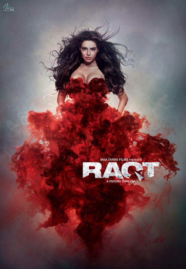 RAQT by Swapnil Rane, via Behance awesome creative