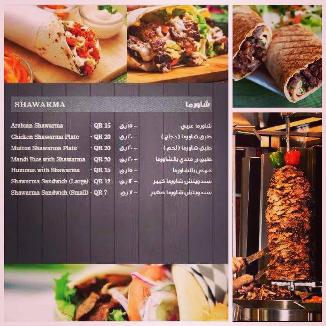 Roasted Slowly On All Sides Served Into A Sandwich Wrap In Lavash With Vegetables And Dressing Our Shawarma Wrap W Shawarma Wrap Sandwiches Chicken Shawarma