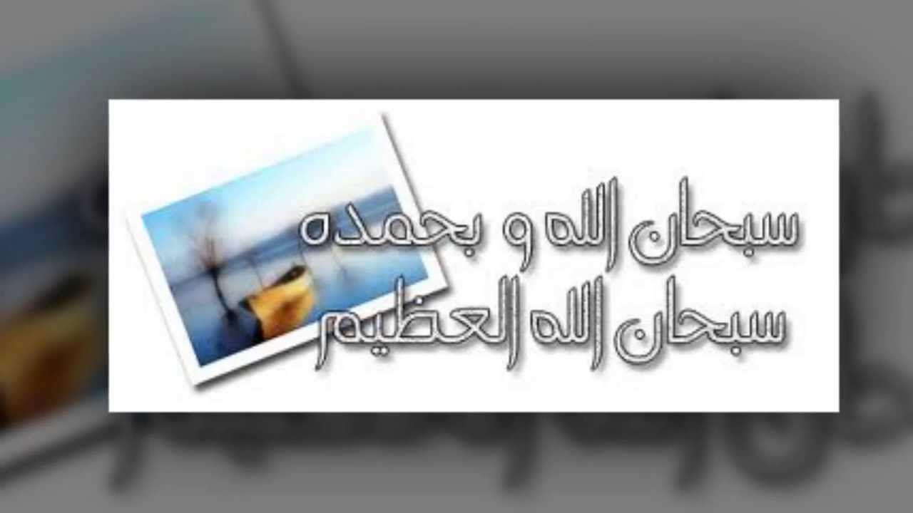 ست وصايا لشهر رمضان المبارك للدكتورة نوال العيد Hd Ramadan Videos
