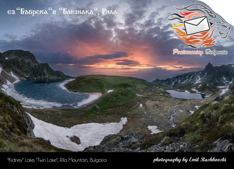 "ез.""Бъбрека"" и ""Близнака"", Рила  ""Kidney"" Lake, ""Twin Lake"", Rila Mountain, Bulgaria"