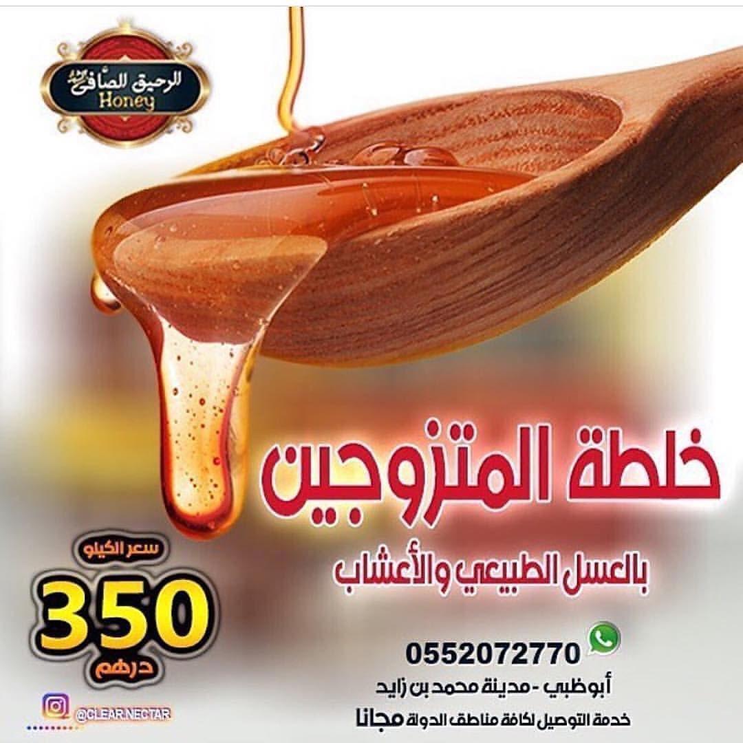 يوجد توصيل مجاني في ابوظبي ومقابل 30 درهم لباقي امارات الدولة للتواصل 0552072770 اتصال او واتساب التوصيل خلال مدة أقصاها 3 أيام Spoon Rest Tableware Honey