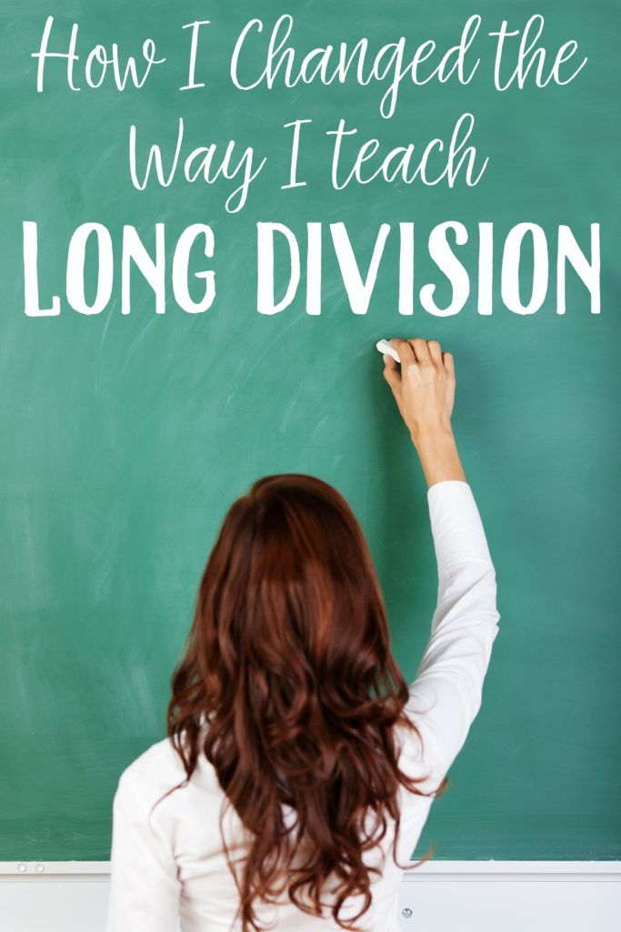 Why I Love Teaching Long Division In 2018 Ashleighs Education