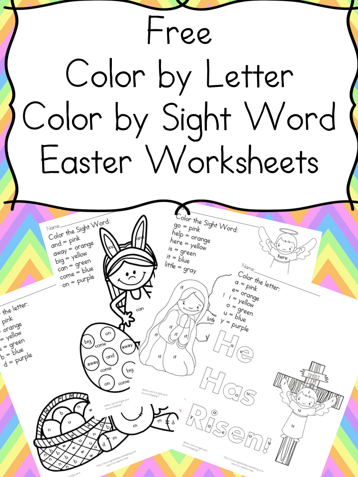 Easter Worksheets Color by Letter/Color by Sight Word Fun