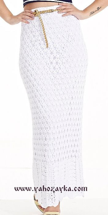 Белоснежная длинная юбка крючком. Женская юбка вязаная крючком | Я Хозяйка