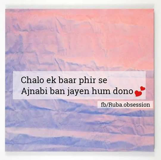 Pin by Tamanna on sayari | Pinterest | Urdu poetry