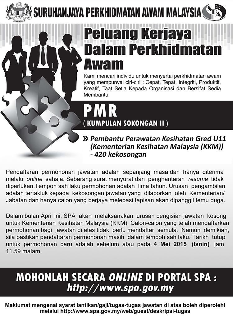 Pembantu Perawat Kesihatan Gred U11 420 Kekosongan Job Apply Job Spa