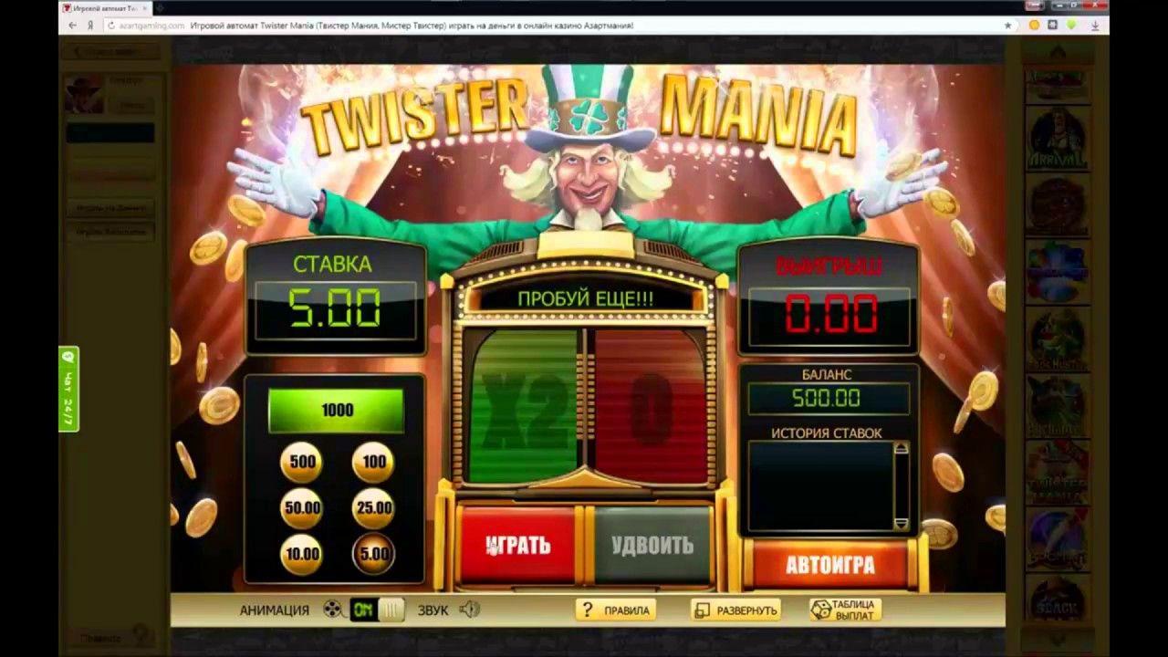 игры казино автоматы игровые